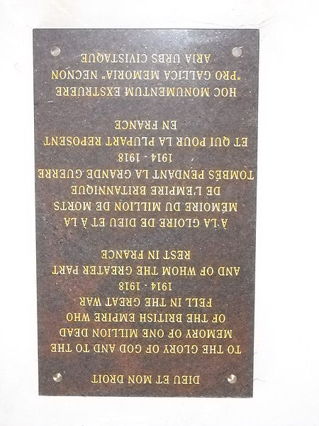 File:Aire-sur-la-Lys - Collégiale-Saint-Pierre - Plaque to the British soldiers who died in France during WW1.JPG
