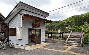 Aizu-Sanson-Dōjō Station 002.JPG
