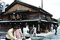 Akafuku-Mochi.jpg