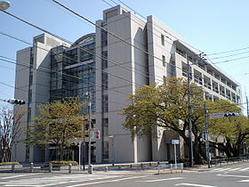 Akiruno City Hall.JPG