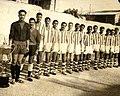 Al-Faisaly SC (Amman, Jordan).jpg