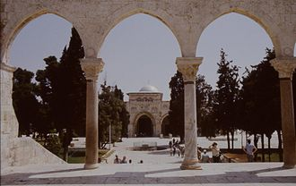 Rashidun Caliphate - Al-Masjid Al-Aqsa in Al-Haram Ash-Sharif, Old City of Jerusalem, Ash-Sham, 1982