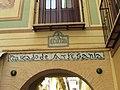 Alcaiceria, Granada, Granada, 18 July 2016 (3).JPG