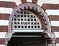 Alcazar Theatre 4 (14980456354).jpg