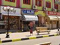 Aldi-Aegypten-Imitat.jpg