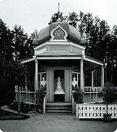 Александровское дом престарелых дом пожилых в домодедово