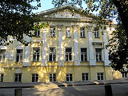 Alexander Herzen's Birthplace(3).jpg