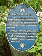 Alexandria Hosp plaque