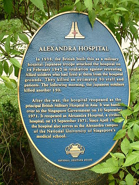 A plaque commemorating the massacre and expanding on the hospital's history after the war Alexandria Hosp plaque.jpg