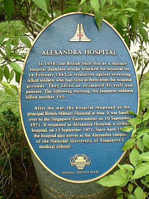 Alexandra Hospital - National Heritage Board's plaque on the grounds of Alexandra Hospital