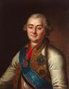 Alexei Grigoryevich Orlov.PNG