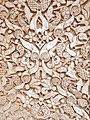 Alhambra, pressed plaster.jpg