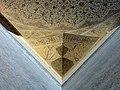 Ali Qapu isfahan عمارت عالی قاپو در اصفهان 08.jpg