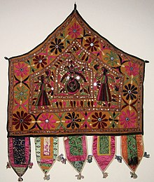 79cd7d25bab532 Altar Cloth (Toran), Saurashtra, Gujarat, India, 20th Century, cotton,  metal and mirror pieces. plain weave with embroidery and mirror work, ...