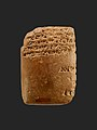 Amarna letter- Royal Letter from Ashur-uballit, the king of Assyria, to the king of Egypt MET 24.2.11 EGDP021805.jpg