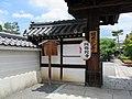 Amidaji Kamigyo-ku 003.jpg