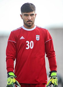 Amir Abedzadeh in Iran national football team.jpg