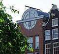 Amsterdam 2010 (257) - Flickr - bertknot.jpg