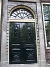 amsterdam lauriergracht 116 main door