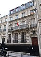 Ancienne ambassade de la République du Congo en France 2.jpg