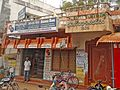 Andhra Bank at Thallarevu.jpg