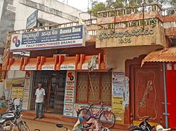 Andhra Bank at Thallarevu in East Godavari district