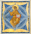 Andronicov gospels 01.jpg