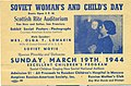 Announcement of Soviet Woman's and Child's Day, Scottish Rite Auditorium, San Francisco, March 19, 1944.jpg