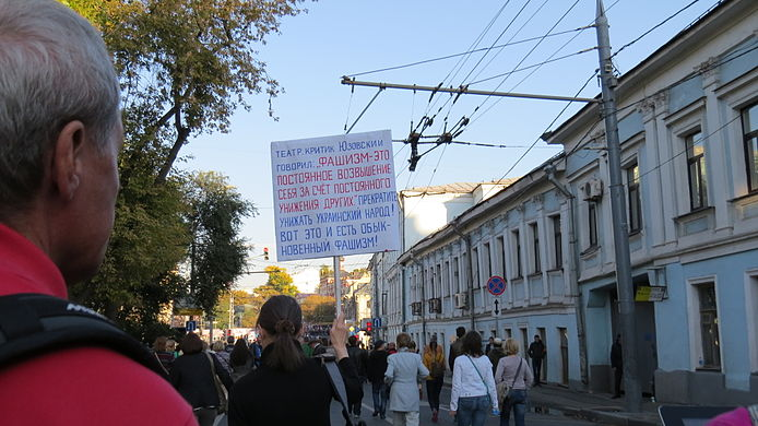 Antiwar march in Moscow 2014-09-21 1958.jpg
