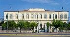 Aretaieion Hospital Athens.jpg