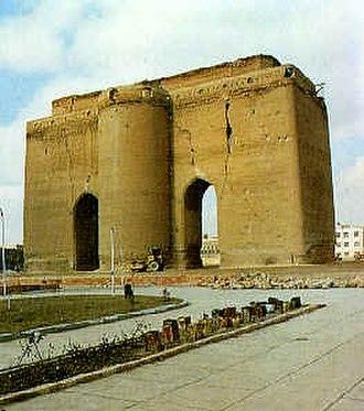 Azeri style - Image: Arg Alishah, Tabriz