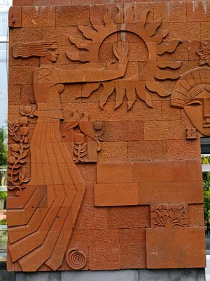 English Park, Yerevan - Image: Armenia Relief (5034693444)
