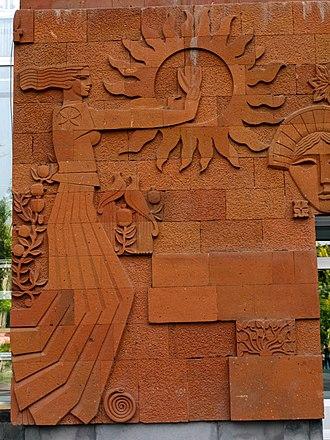 English Park, Yerevan - Image: Armenia Relief (5034693444)