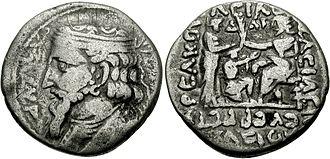 Mithra - Image: Artabanosiia