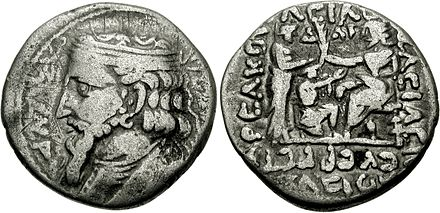 Coin of Artabanus II of Parthia (ca. 128-124 BC). The Hellenistic depiction on the reverse shows the king kneeling before an Apollo-like god, which is thought to be Mithra. Artabanosiia.jpg