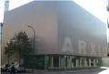 Arxiu Municipal de Reus i Comarcal del Baix Camp.PNG