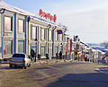 Arzamas. Beginning of Gostiny Ryad Street.jpg