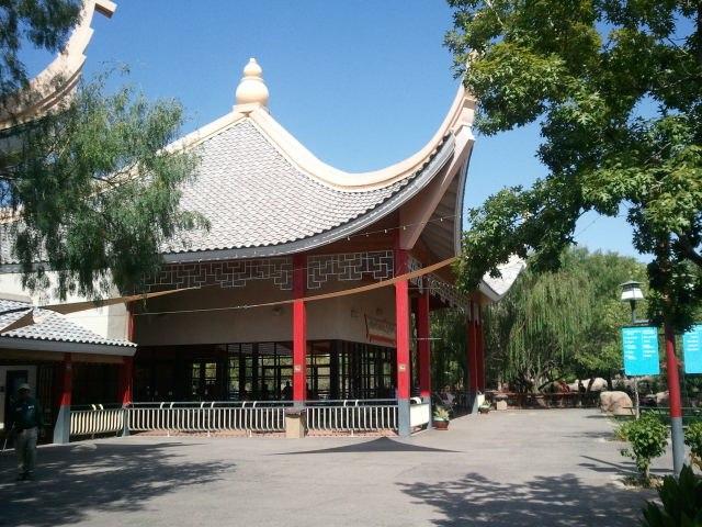 Asia exibit entrance