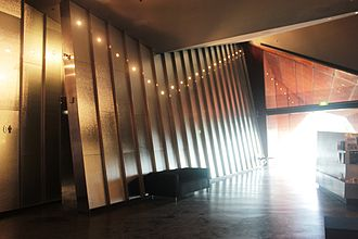 Australian Centre for Contemporary Art -  Interior