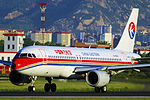 B-6006 - China Eastern Airlines - Airbus A320-214 - TAO (12949481014).jpg