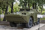 BRDM-1 in Museum of technique 2016-08-16.JPG
