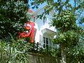 BURGAZADA SAİT FAİK ABASIYANIK IN EVİ 2004 - panoramio.jpg