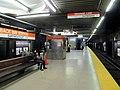 Back Bay Orange Line platform.JPG