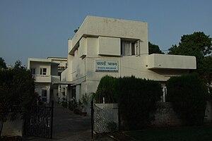 Bahá'í Faith in India - Baha'i house in Chandigarh.