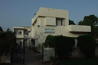 Bahai-House-Chandigarh-01.JPG