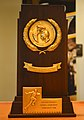 Baldwin Wallace 1978 National Championship Trophy (10240125976).jpg