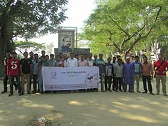 Bangla Wikipedia Workshop at AHC College Bogra (9).jpg
