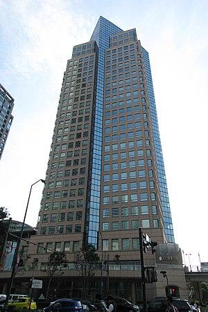 Bank of Yokohama - Bank of Yokohama Headquarters