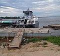 Base Naval de Iquitos.jpg