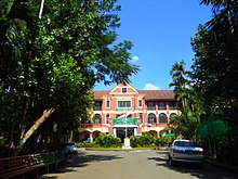 Basic Education High School No. 2 Latha front.jpg